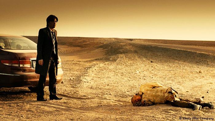 نمایی از فیلم سرزمین هیچکس