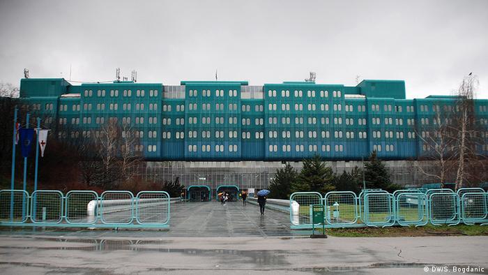 Klinička bolnica Dubrava u Zagrebu