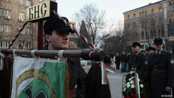 Марш на неонацисти от БНС в София