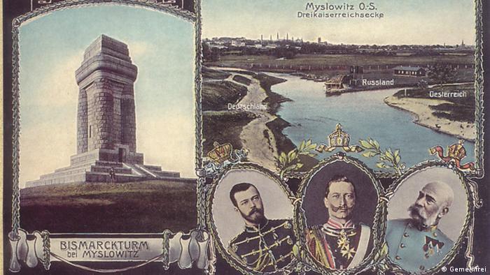 Открытка с портретами трех императоров - Николая II, Вильгельма II и Франца Иосифа I