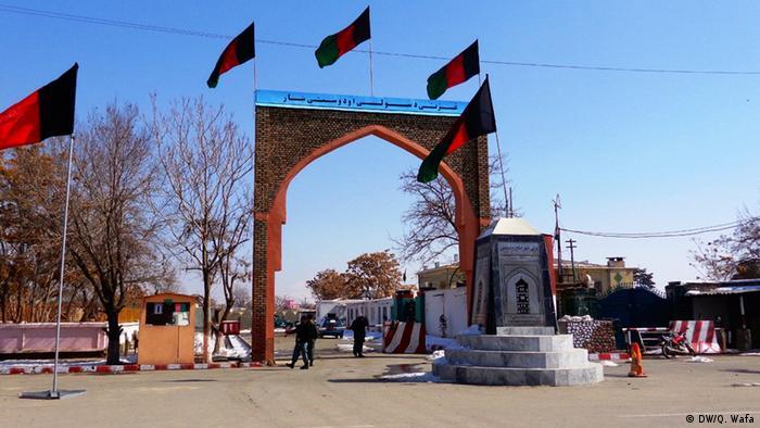 حملۀ طالبان بر غزنی و آیندۀ صلح در افغانستان