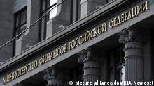 Russland Finanzministerium in Moskau Gebäude