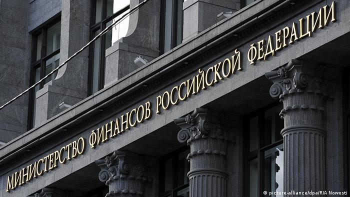 Здание министерства финансов в Москве