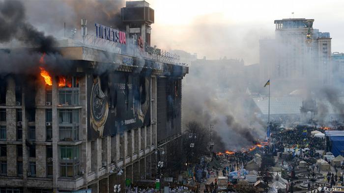 Під час Євромайдану, лютий 2014 року
