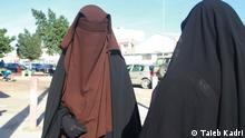 Photo title: Women with Niqab, Tunis, Tunisia Place and Date : 2013, Tunisia