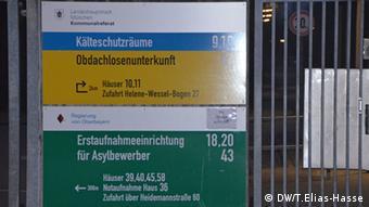 Eingangstor der Flüchtlingsunterkunft Bayern-Kaserne (Photo: Tarek Elias-Hasse)