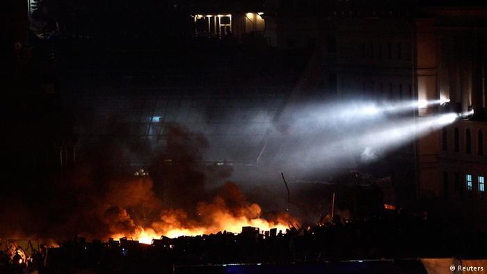 Столкновения в Киеве 20 февраля 2014 года