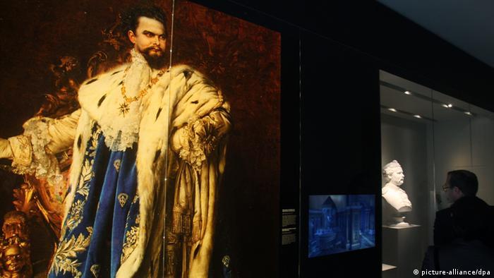 Музей баварских королей