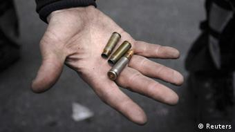 Кулі, якими було вбито активістів на Майдані