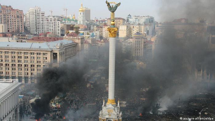 На Майдане Незалежности в Киеве (фото из архива)