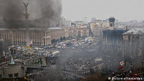 У ГПУ підтвердили арешт снайпера, підозрюваного у розстрілах на Майдані