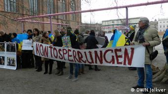 Демонстрация украинских сторонников Майдана в Берлине