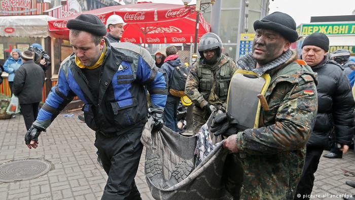 Під час зіткнень у центрі Києва 18-20 лютого постраждали близько тисячі людей