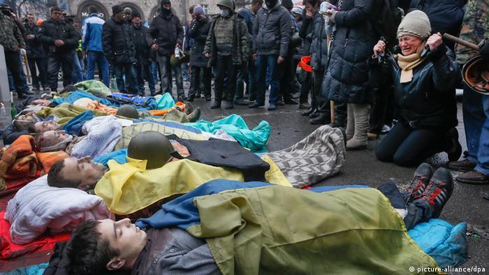 """Результат пошуку зображень за запитом """"Розслідування вбивств на Майдані"""""""