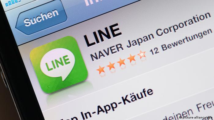 Computer Apps Line (picture-alliance/dpa)