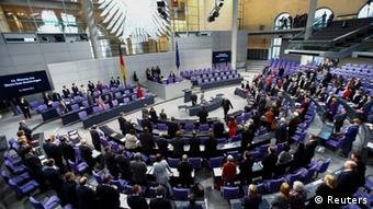 Зал заседаний бундестага