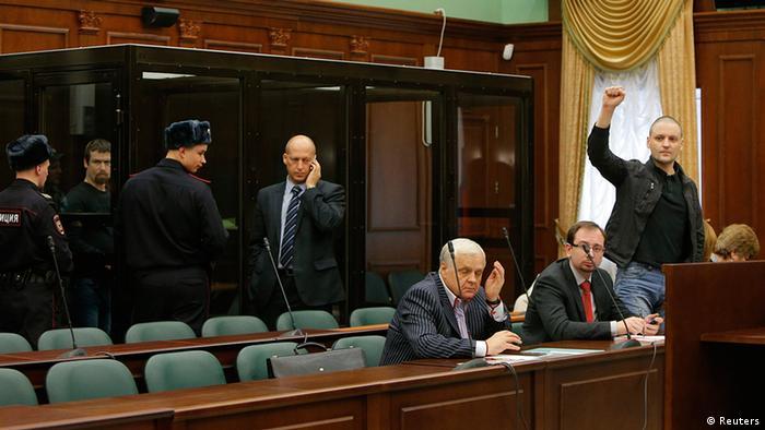 Сергій Удальцов у залі суду