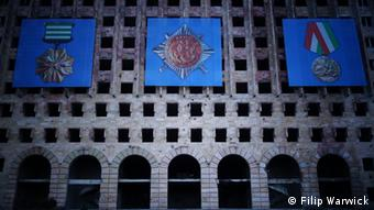 The shell of the Soviet Abkhaz building:
