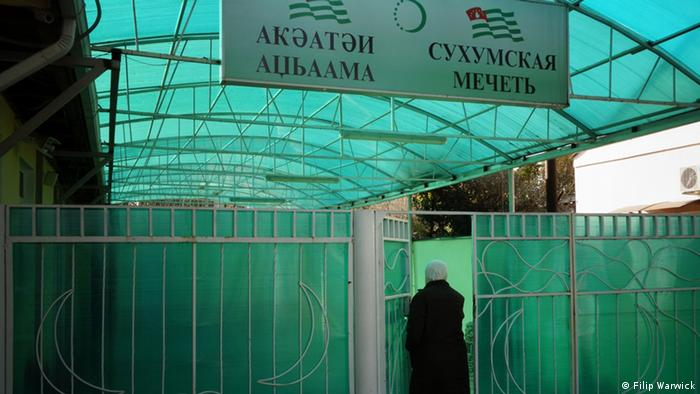 A picture of a mosque in Abkhazia.