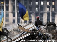Через чотири роки після початку Євромайдану справи про злочини тих часів фактично більше не розслідуються, стверджують адвокати родин загиблих
