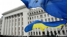 Ukraine Krise Parlamentsgebäude 22.02.2014