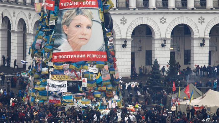 Die Opposition auf dem Maidan will die sofortige Freilassung von Julia Timoschenko (Foto: rtr)
