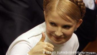 Левова частка коштів на заарештованих рахунках Лазаренка надійшла з офшорних рахунків Юлії Тимошенко, встановили американські слідчі