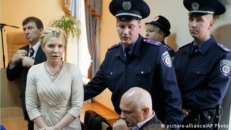 Yulia Tymoshenko during her trial