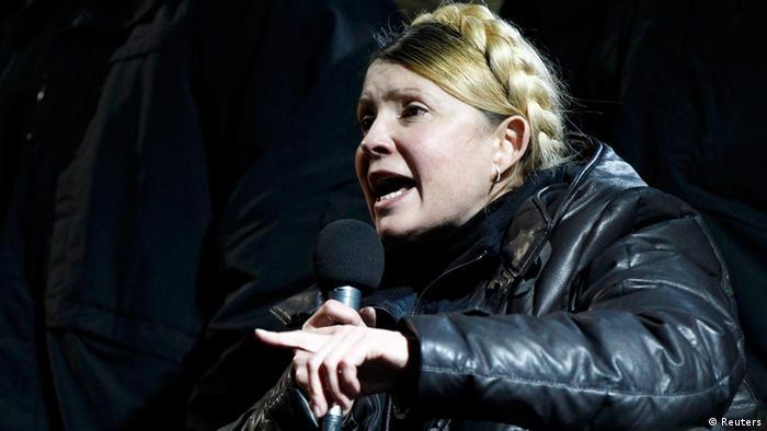 Юлия Тимошенко на Майдане 22 февраля