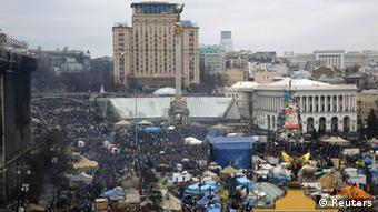 Майдан,февраль 2014 года