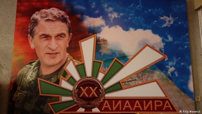 A picture of a poster of Vladislav Ardzinba, the first President of Abkhazia. His picture is everywhere in the country.