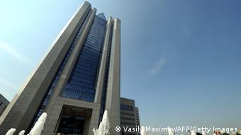 Центральный офис Газпрома в Москве