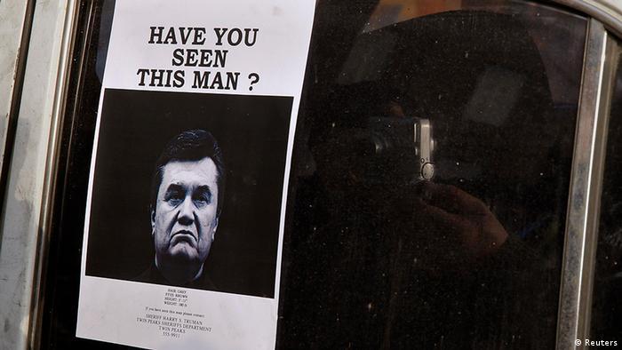 Плакат с изображением Януковича