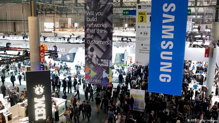 Mobile World Congress в Барселоне