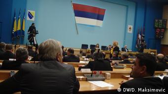 Sjednici nisu prisustvovali poslanici Bošnjaci