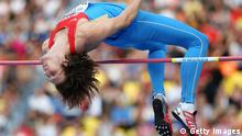 MOSCOW, RUSSIA - AUGUST 15: Ivan Ukhov of Russia competes in the Men's High Jump final during Day Six of the 14th IAAF World Athletics Championships Moscow 2013 at Luzhniki Stadium on August 15, 2013 in Moscow, Russia. (Photo by Ian Walton/Getty Images)