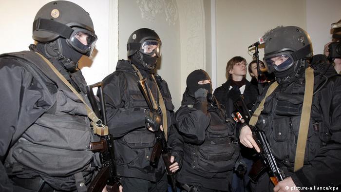 Бойцы украинского спецподразделения Беркут