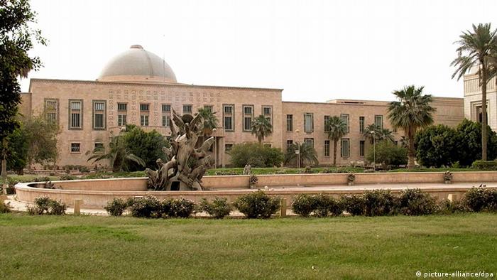 Дворец Саддама Хусейна в Багдаде