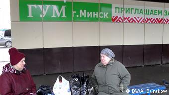 Жители Смоленска выбирают белорусские товары