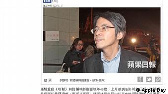 Apple Daily berichtet über den Fall Kevin Lau