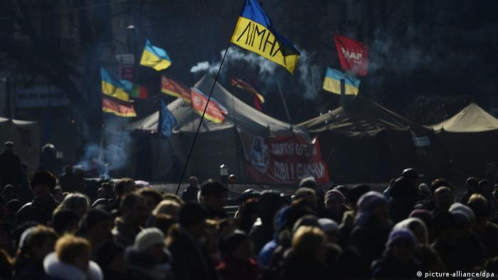 Prosvjedi u Kijevu 2014. godine