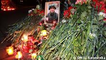 Blumen für gefallene Aktivisten auf dem Maidan in Kiev, aufgenommen am 26.02.2014 in Kiev Foto: Lilia Rzheutska, DW-Korrespondentin in Kiev, Ukraine d.h. COPYRIGHT DW.