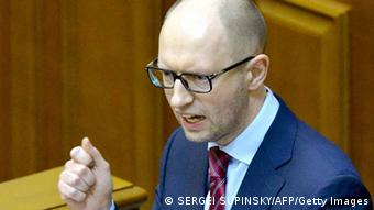 Ukrainian interim prime minister Arseniy Yatsenyuk speaking to parliament on 2. March 2014