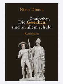 Το βιβλίο του Νίκου Δήμου Οι Γερμανοί φταίνε για όλα στα γερμανικά