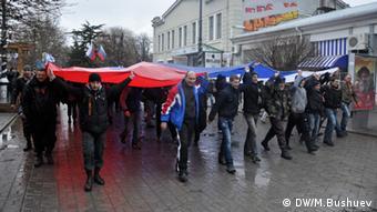 Пророссийские демонстрации в Симферополе