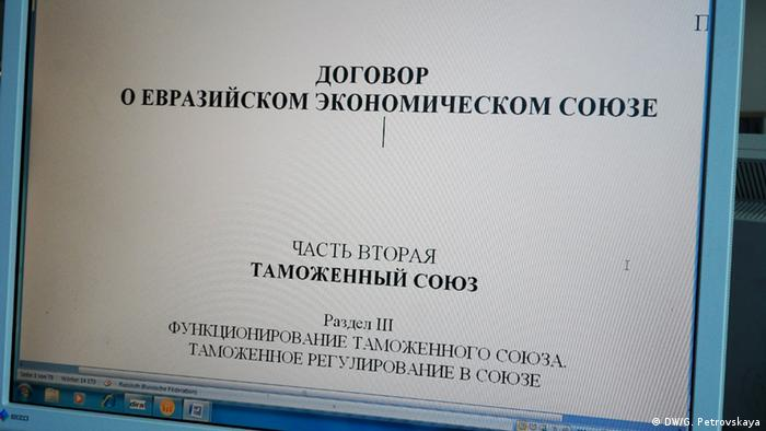 Eurasische Union Projekt