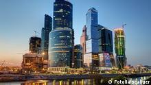 Rußland Moskau Stadtansicht