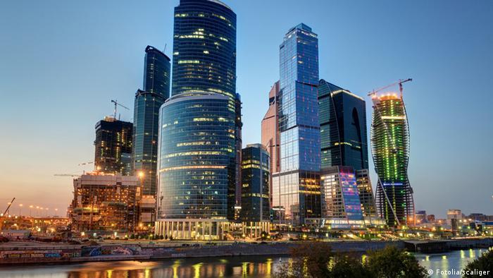 Делоавой район Москва-сити