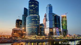 Ночной вид на Москва-сити