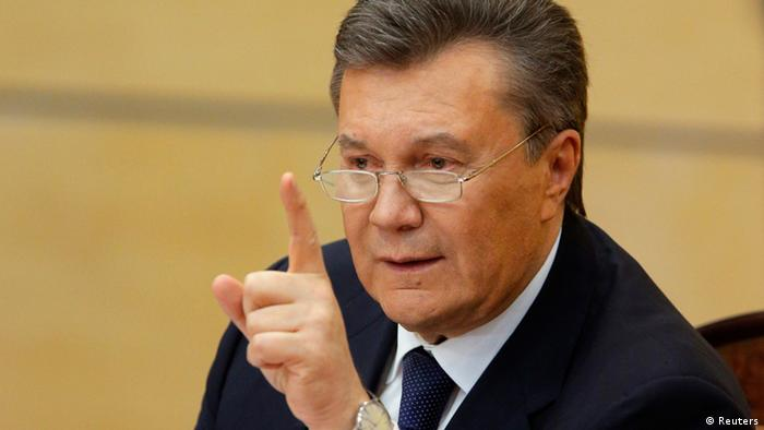 Утеча Януковича